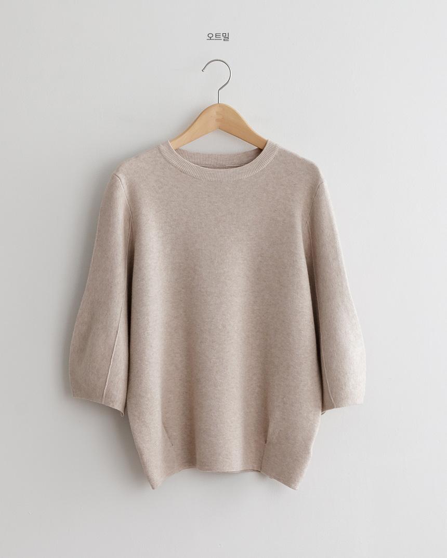 Solid Puff Sleeve Knit-Holiholic